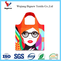 Custom Print Promotional Luxury Polyester Tote Foldable Shopping Bag