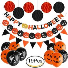 UMISS Happy Halloween and pumpkin banner with Honeycomb balls, triangle garland, latex balloons for party decoration