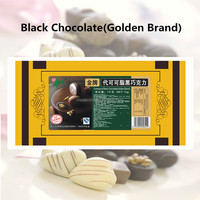 Master-Chu black chocolate for bakery use 1kg