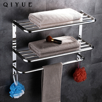 Bathroom accessories stainless steel towel racks, sus304 bath towel holder