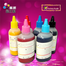 dye sublimation ink for Epson pro 7908 print on glass ink