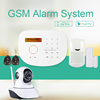 FDL-WFK9G wireless home alarm Home Alarm with PIR detector wired LCD GSM alarm system with intercom