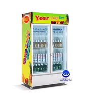538L Low energy consumption supermarket commercial upright double glass door beverage refrigerator/display visi cooler