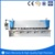 Hydraulic Guillotine Shearing Machine for cutting 20mm thickness metal plate