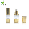 /product-detail/15ml-luxury-look-gold-plastic-airless-lotion-bottle-bb-cream-pump-bottle-62054498495.html