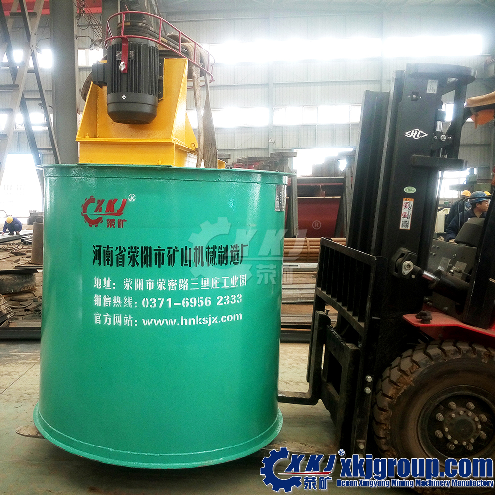 Mineral Ore Pulp Mixing Tank For Ore Dressing Plant