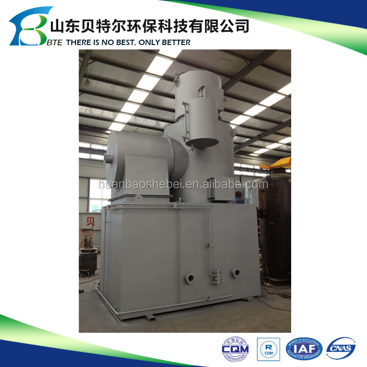 WFS-500 (500kgs/time) Medical Waste Incinerator, Diesel Oil Or Natural Gas Fuel Incinerator