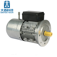 Low Voltage Ac Advance Spg Induction 3 Hp Motor With Gearbox Gear 7.5kw