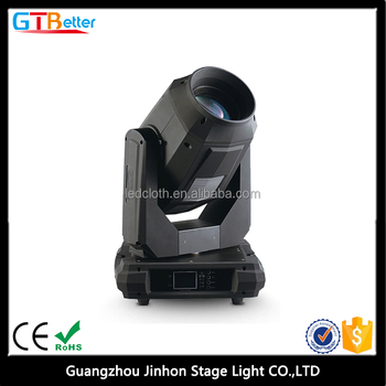 330W bulb super beam stage light