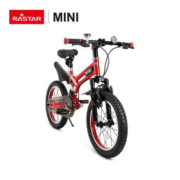 Girls Favor Mini Cooper Big Wheel 16 Inch Bike - Buy Bicycle Wheels ...