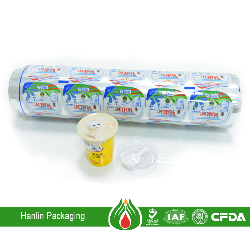 Hot seal aluminum foil lid cap for milk packaging