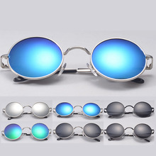 Cool Retro Peace Hippie Fashion Metal Round Sunglasses