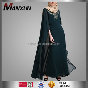 306a7cf216 Sexy Hot Kaftan For Middle East Women Wholesale