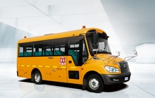 6.6m 30seats ZK6669DX Yutong mini school bus for sale