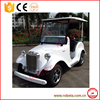 4 seater 48V Elegant vintage mini electric car/export used vehicle