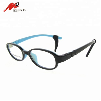 27405f30d83 Children Optical Eye Glasses For A Round Face