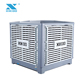 18000 Cmh Roof Mounted Evaporative Air Cooler/220V Supermarket Air Cooling System/Air Cooler Body Plastic Cabinet