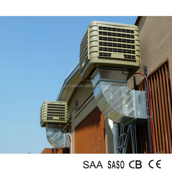 Electric Evaporative Air Cooler Industrial Factory From China ...
