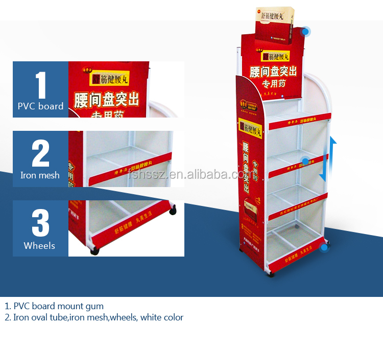 Pharmacy Display Stand Modern Hot Sale Cosmetic Display Rack HS-ZS1