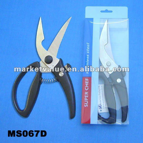 "9""S.S KITCHEN BONE SCISSORS WITH SPRING BLACK PLASTIC HANDLE COLLAPSE CLOSE"