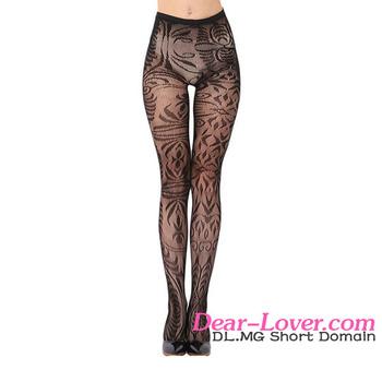 58ae06199b02e Women Black Arabesque Jacquard Seamless Tights Pantyhose Wholesale ...