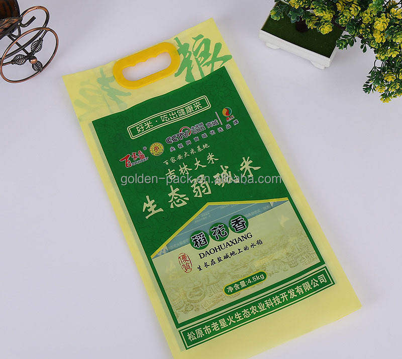 FDA Approved matt finished white kraft paper rice flour bag grains packing pouch with handle, china seeds plastic 5kg bag