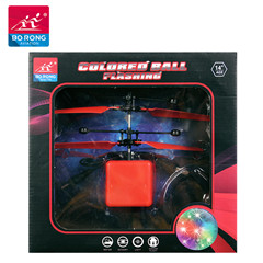 wholesale remote control mini infrared crystal induction ball light up flying hot toys gift for kids BR-B22-1