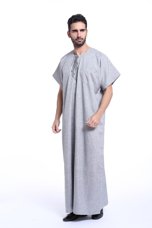 moslim kleding