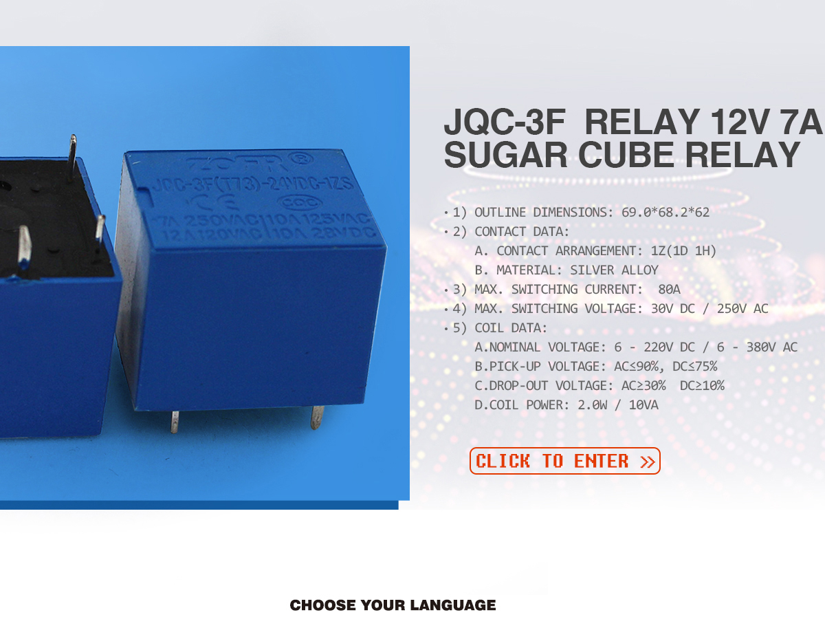 Zhejiang Zhongji Technology Co Ltd Relay General Purpose Switching Current Of