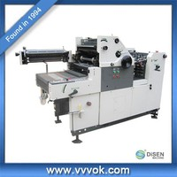 Offset printing press for sale