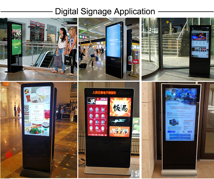 application double side lcd digital signage kiosks advertising display.jpg