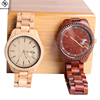 /product-detail/2018-new-high-quality-trade-assurance-new-fashion-luxurious-custom-logo-men-women-wrist-wood-watch-factory-60441286609.html