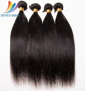 Mink Single Donor Grade 9a Virgin Hair,Real Wholesale 9a Mink Brazilian Hair