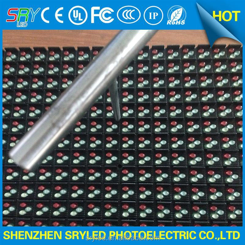 SRY outdoor front access p10 led module led pharmacy cross module p10 outdoor led display module front service