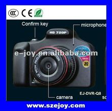 12 mp digital camcorder EJ-DVR-Q8