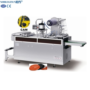 NEW Automatic Plastic Blown and Forming Die-cutting Machine/paper cup lid making machine manufacturers in china