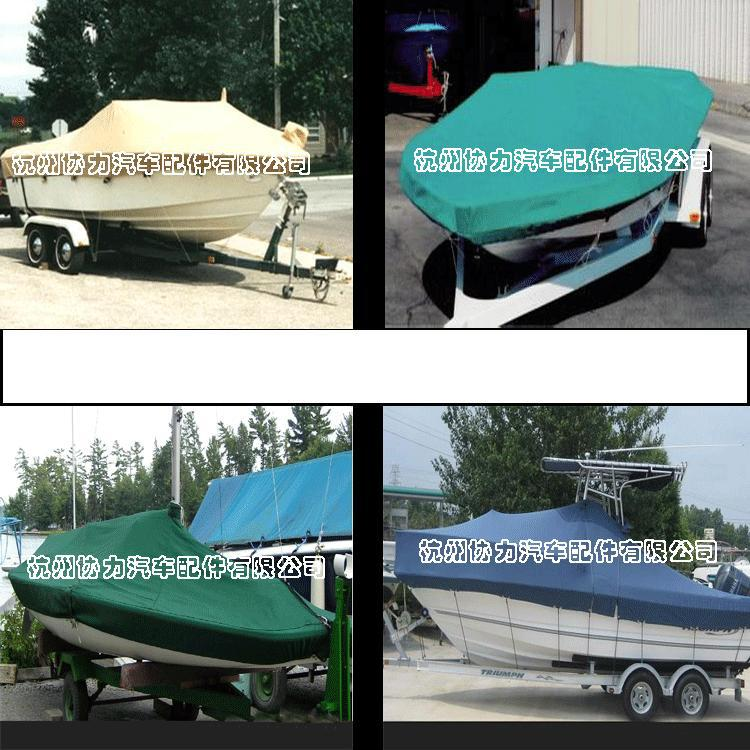 300D fabric inflatable boat cover,personal watercraft cover at factory price