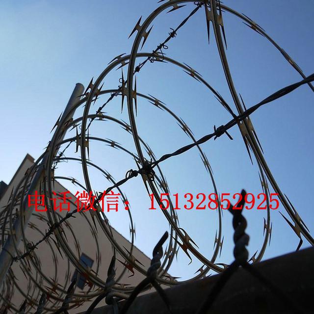 Buy Cheap China spiral razor wire Products, Find China spiral razor ...