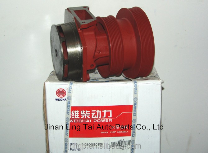 water pump / spare parts / accessories for WEICHAI diesel engine for truck /forklift / machinary
