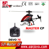 Walkera Master CP Flybarless 200 Size 3D 6-Axis Electric RC Helicopter RTF With DEVO 7 D7 Transmitter gyro rc quadcopter