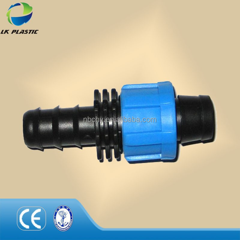 Drip Irrigation Components/barb to lock coupling