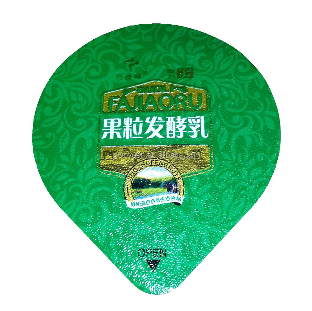 PP easy tear Aluminum Foil Lidding Film