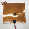 24v 300*300mm kapton heater