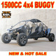 1500cc 4 seat Dune Buggy for Sale