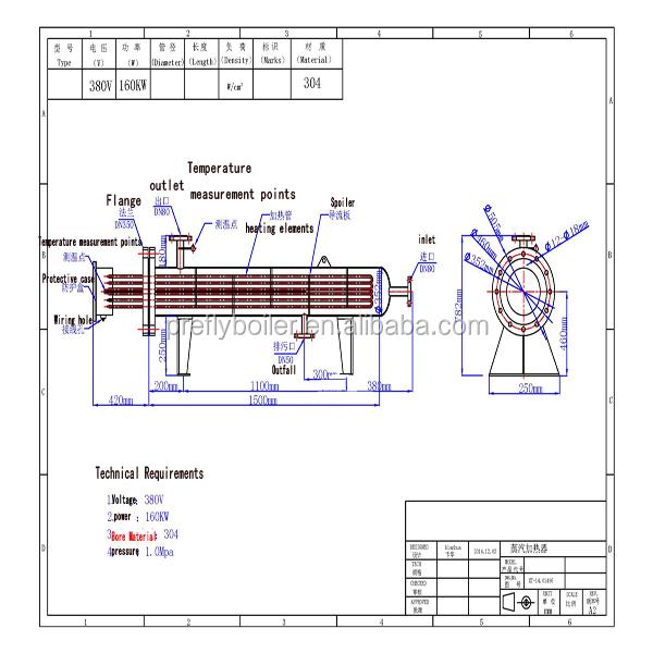 Vertical Electric Steam Superheater Boiler Amp Superheated