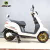 2016 New City Scooter Lithium Battery Two Wheels City Bike Scooter Electric Motorcycle