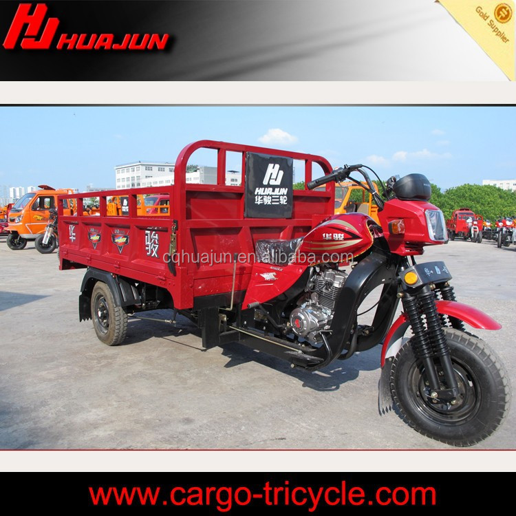 New produced four stroke engine durable 3 wheel motorcycle trailer