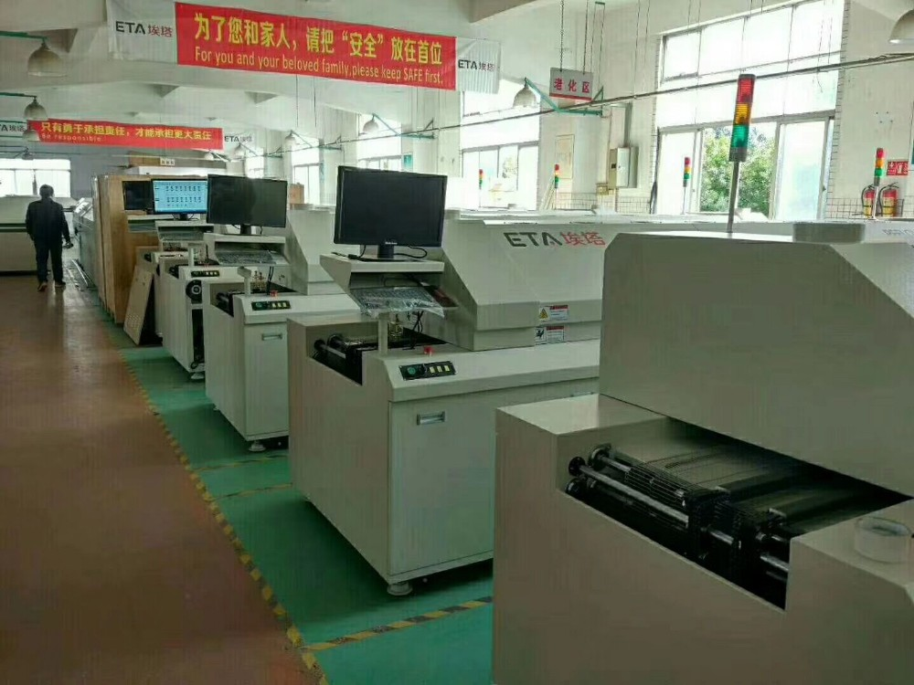 ETA High quality SMT machine reflow oven A600 with 6 Zones 9