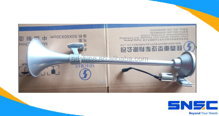 Shacman Electrically controlled air horn,Shacman,DZ93189270001, Shacman original parts,Shacman F3000 F2000 M3000 X3000