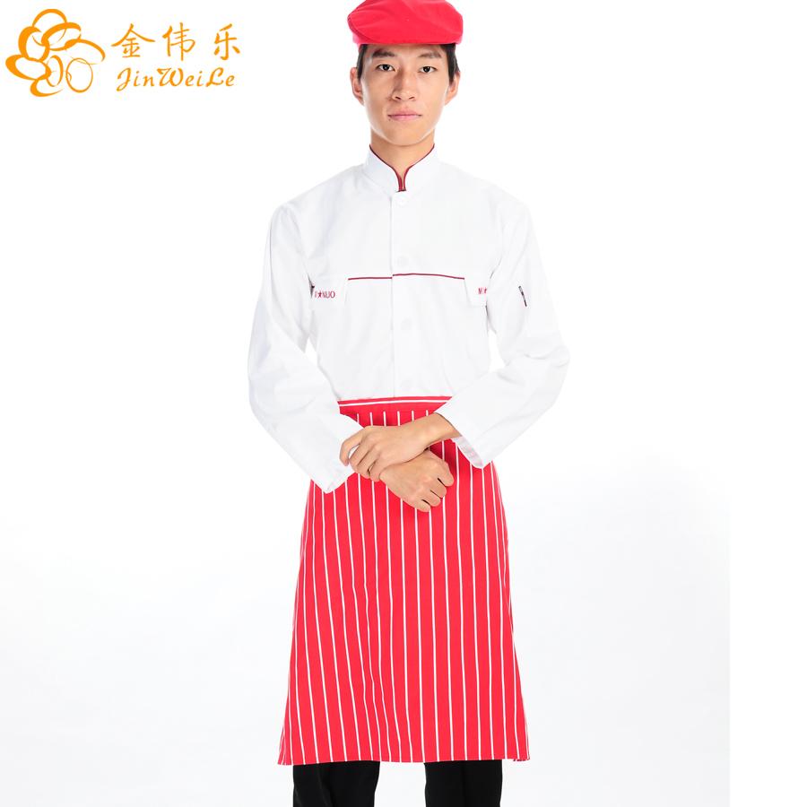 Uniform Work Wear 3